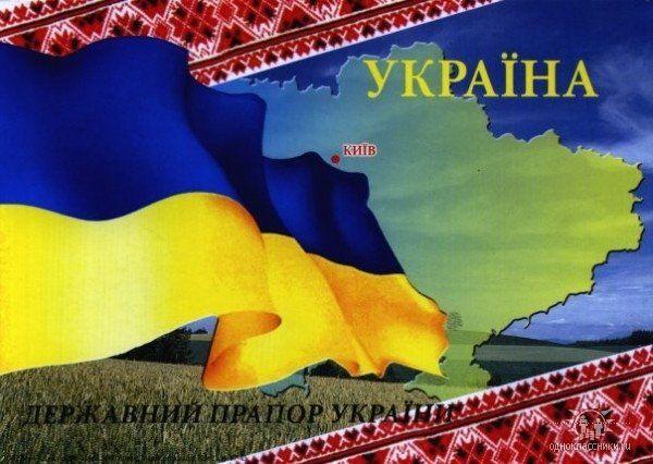 Конституція на козацьких традиціях